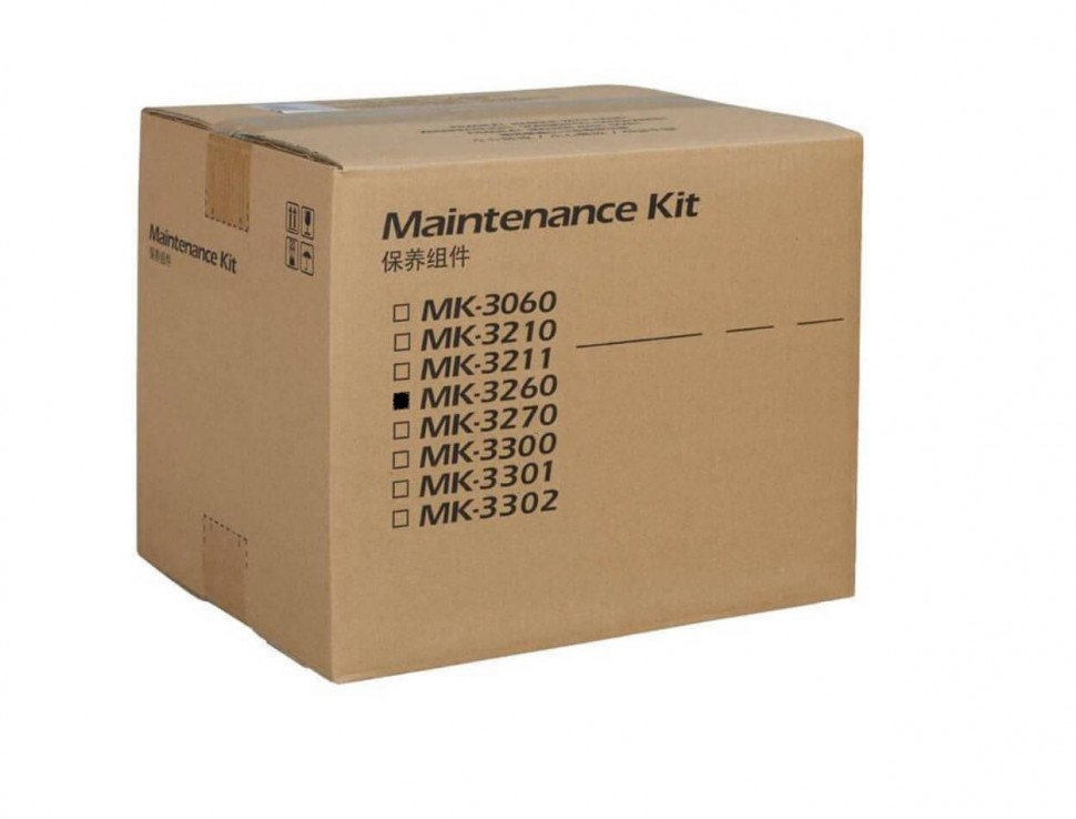 MK-3350   Maintenance Kit