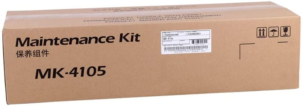 MK-4105   Maintenance kit